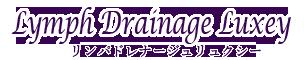 広島市中区立町 アトピー・体の内から美しく健康になるサロン リンパドレナージュ・コラーゲンマシン・肌質・体質改善サロン
